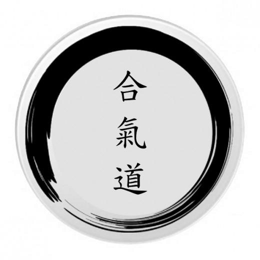 7 dolog, amit még az aikido mellett tanulhatsz a dojoban